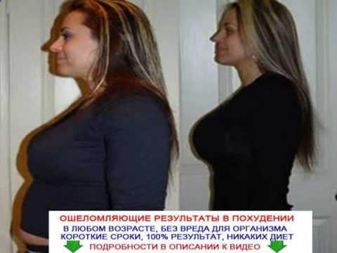 Можно ли похудеть с помощью обруча и убрать живот и бока? Да.