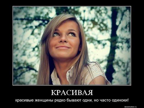 картинки одиночество девушки красивые